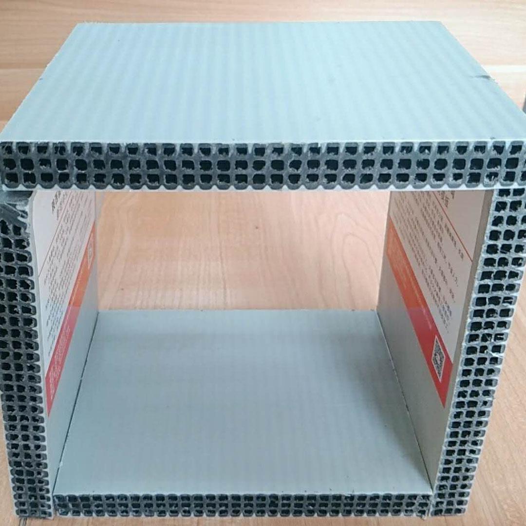 中空塑料模板多钱 每平米塑料模板费用