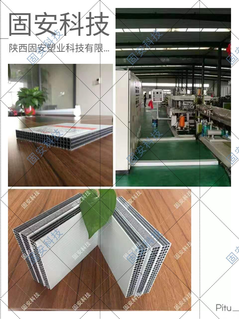 固安科技塑料模板