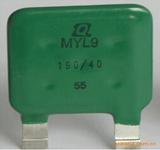 MYL9防雷压敏电阻器