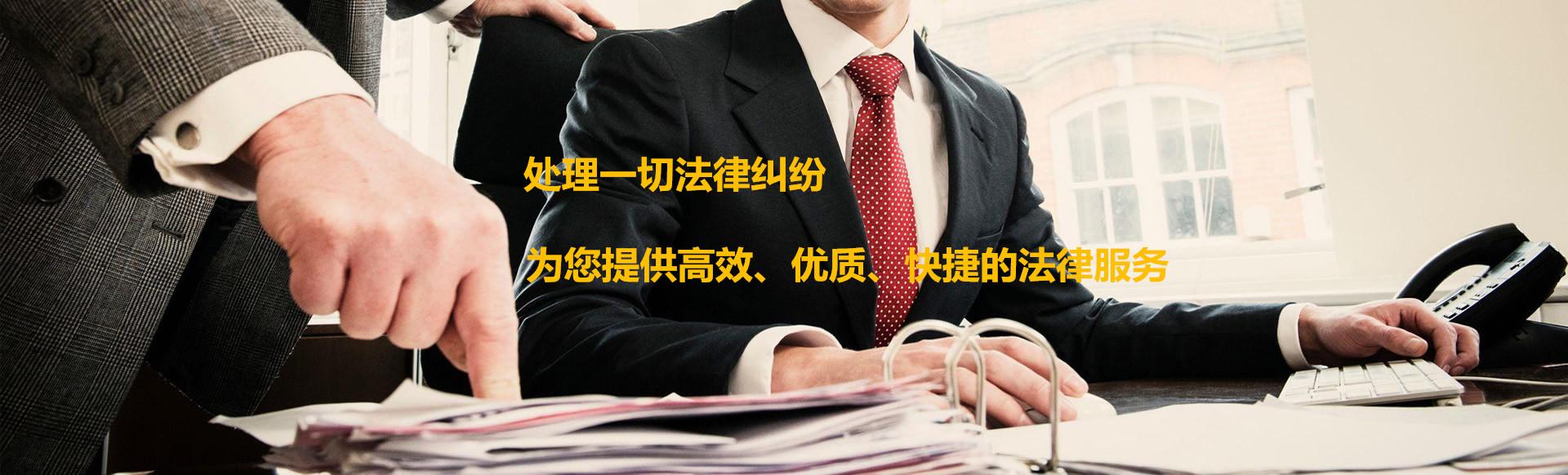 泾阳民事代理律师