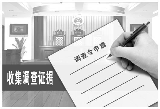 咸阳律师取证调查,泾阳律师取证调查