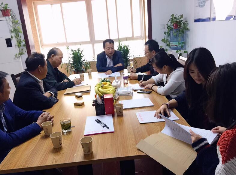 咸阳古渡法律服务所学习