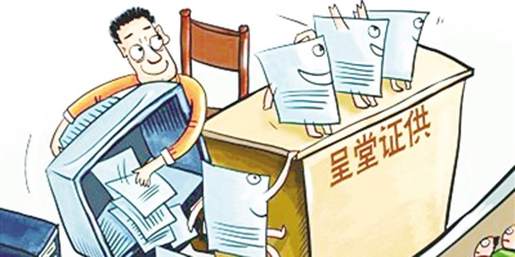 咸阳婚姻纠纷律师