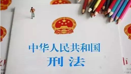 咸阳知名律师