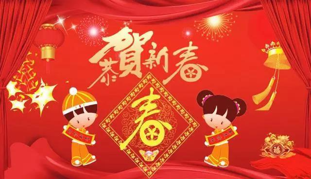 福建弘博金属制品有限公司祝大家新年快乐!