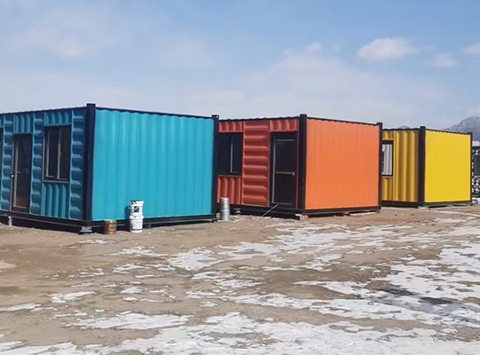 集装箱改造房子