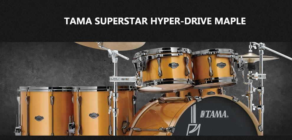 TAMA HYPER-DRIVE超级星MK62HZBNS架子鼓