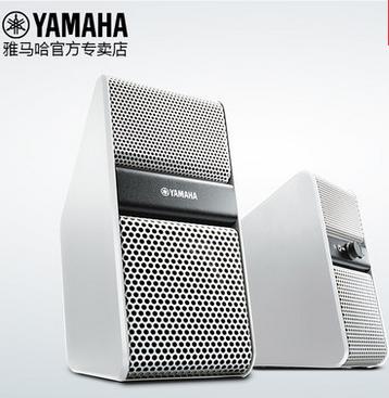 雅马哈 NX-50电脑音响多媒体音箱