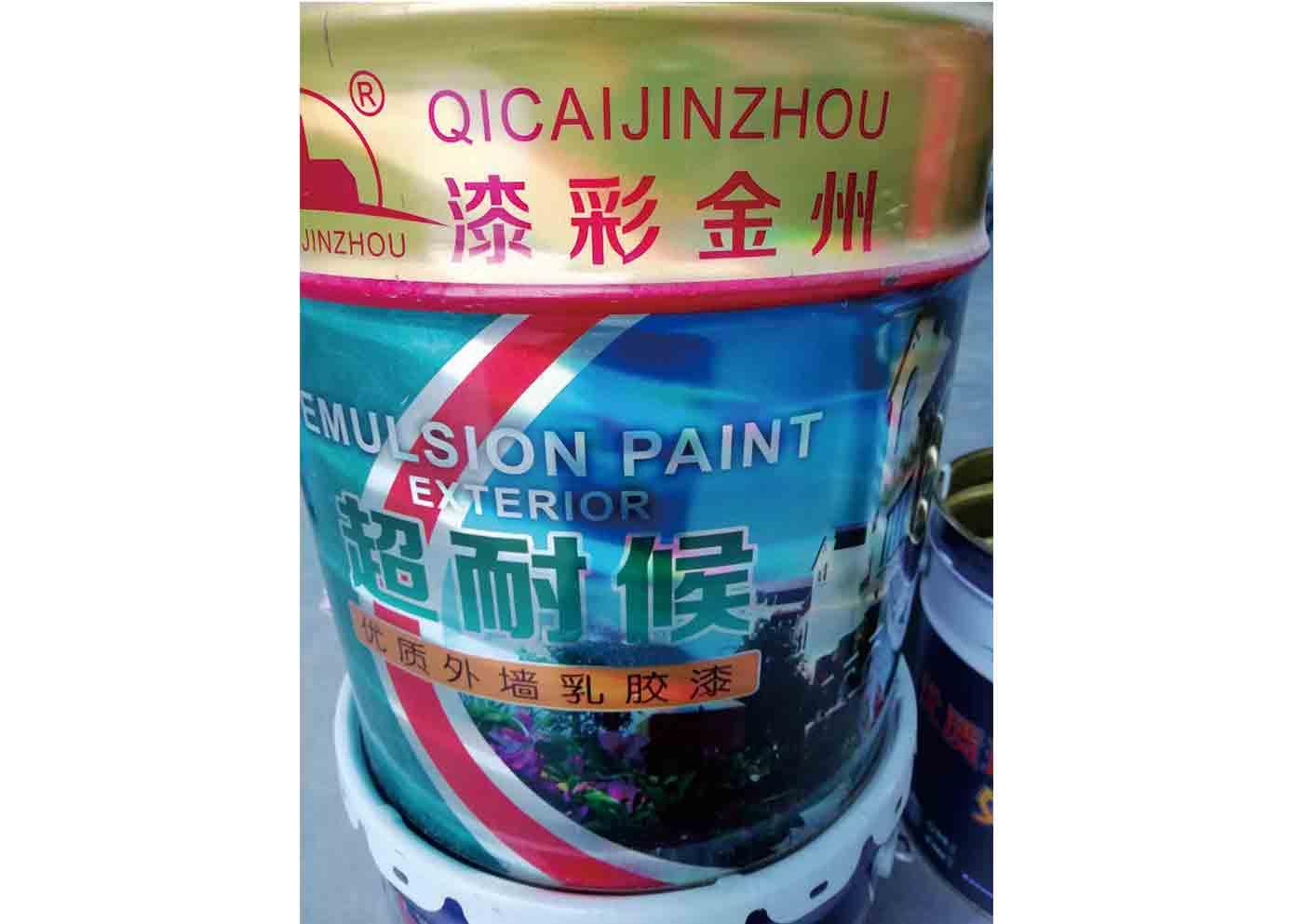 貴州外墻乳膠漆