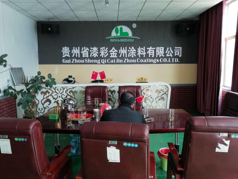 贵州乳胶漆厂家批发