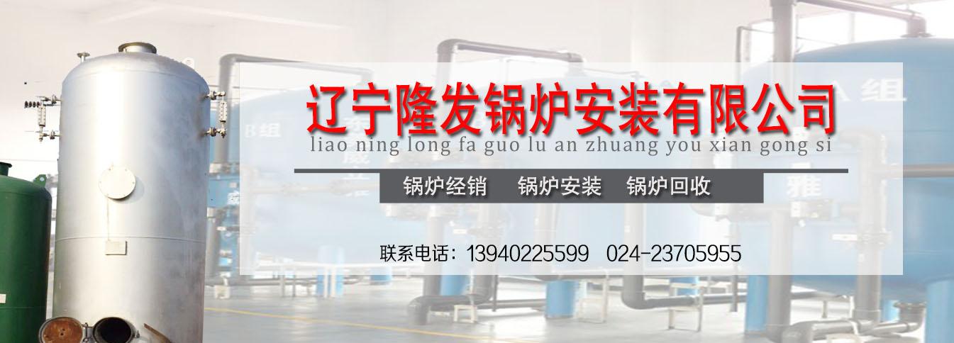 中国阿联酋免签证  沈阳锅炉公司表示有可以去旅游了