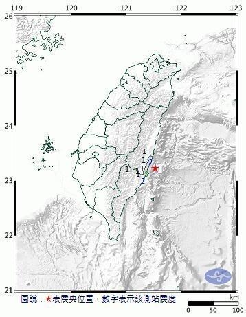 台湾台东县凌晨发生4.7级地震 钢制更衣柜厂家分享
