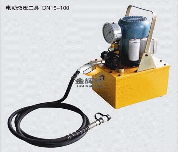 双卡压电动液压工具DN15-100
