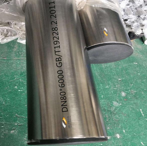 I系DN80不锈钢水管