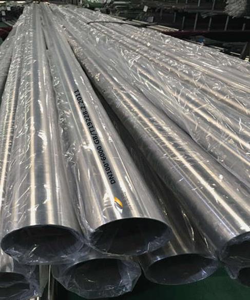 不锈钢饮用水管