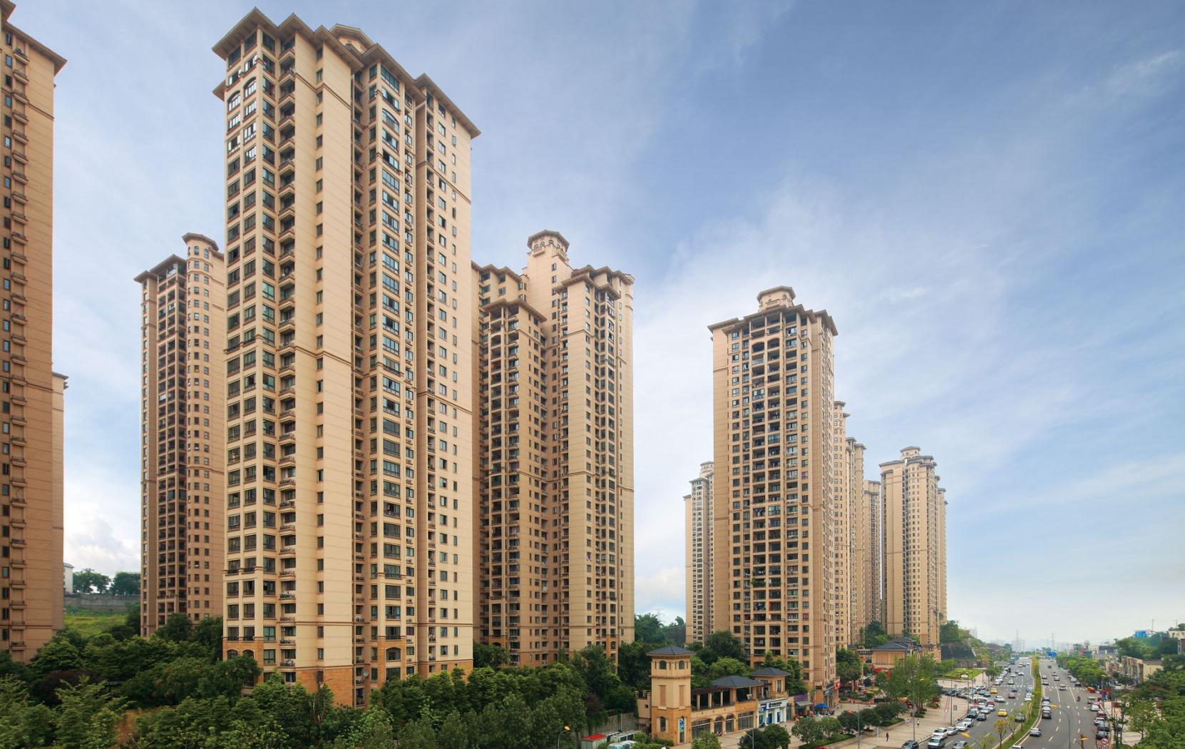 重庆金科十年城