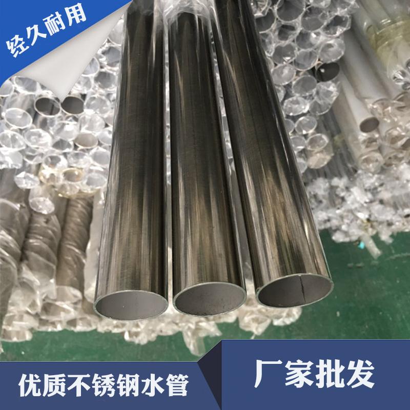 家装用不锈钢水管