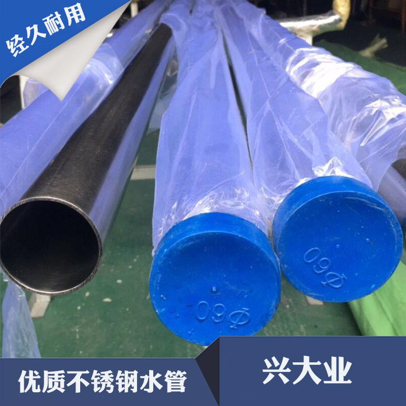 广西不锈钢饮用水管