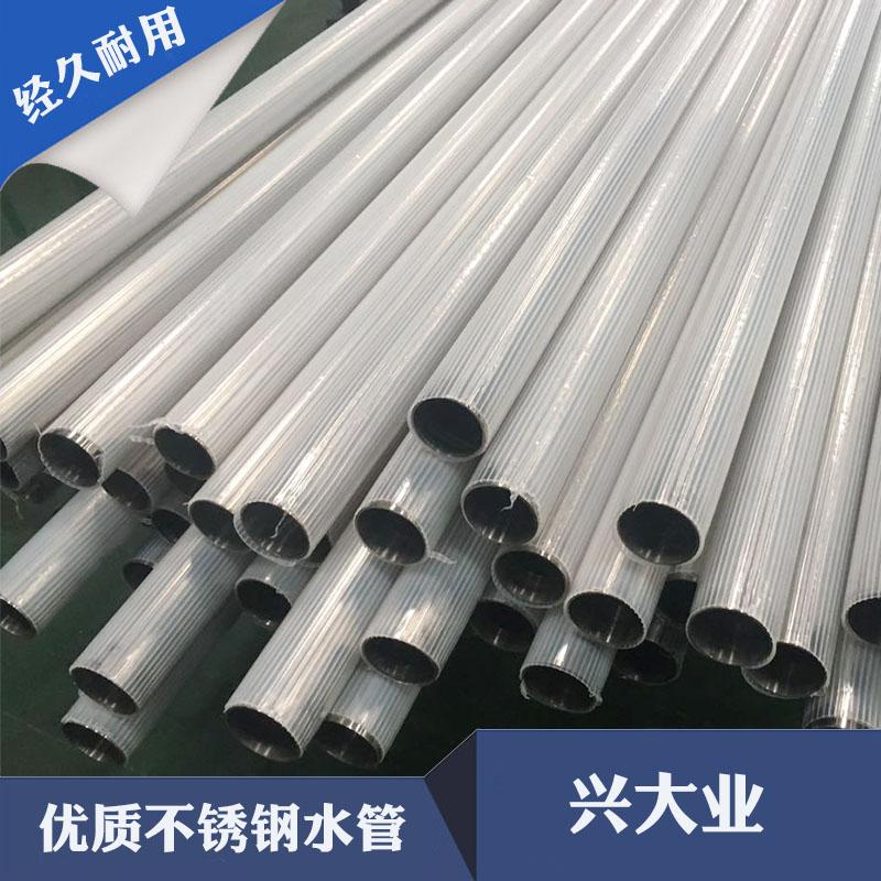 覆塑不锈钢保温管