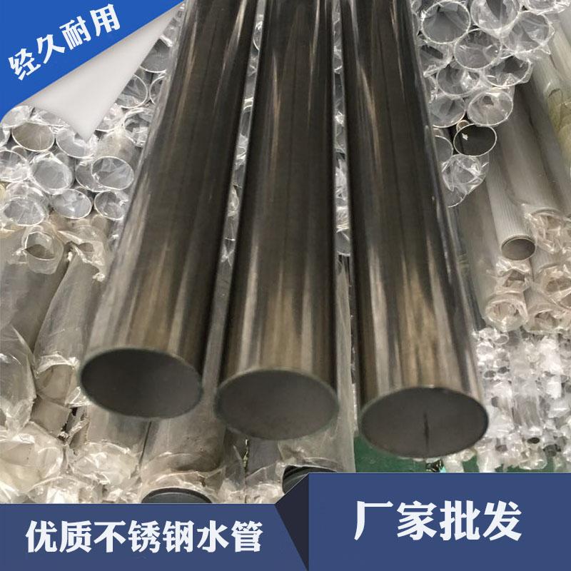 不锈钢热水管安装