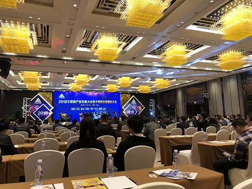 2018不锈钢产业发展大会暨不锈钢水管国际大会于佛山热烈召开
