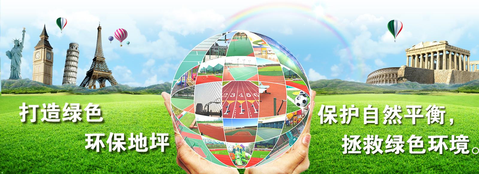 貴州地坪施工