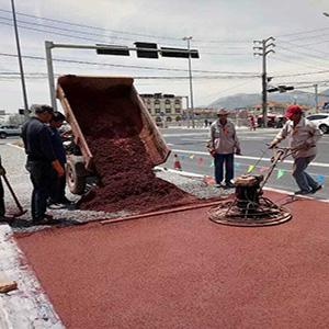 貴州透水混泥土地坪施工