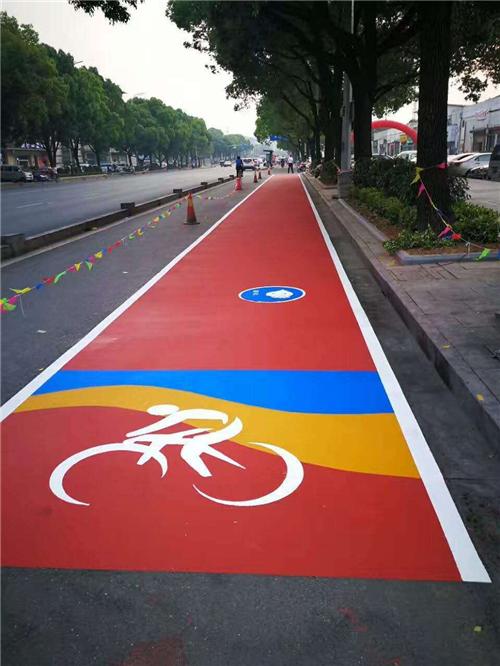 非機動車道彩色防滑路面