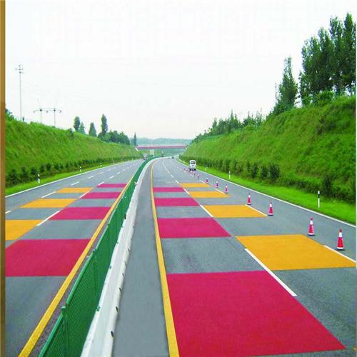 機動車道彩色防滑路面