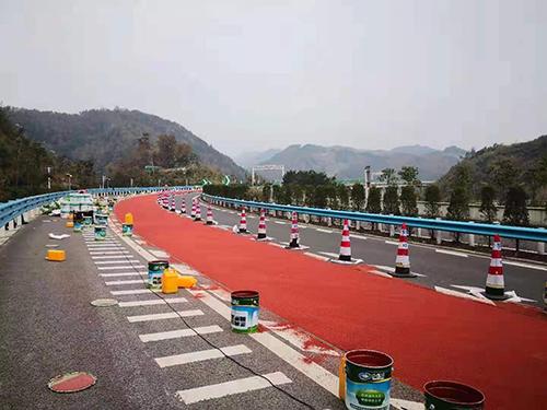 高速公路彩色防滑路面地坪