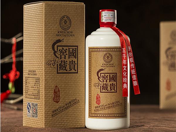 贵阳茅台酒回收