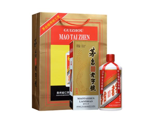 贵阳高价茅台酒回收公司