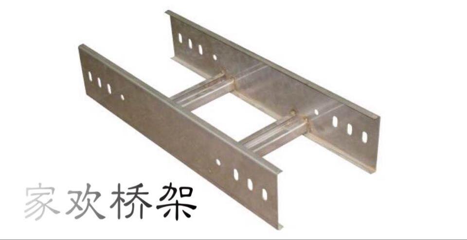 貴陽梯式電纜橋架