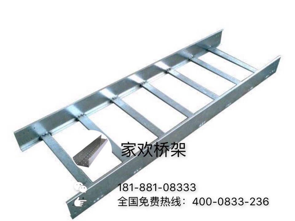 貴陽梯式橋架