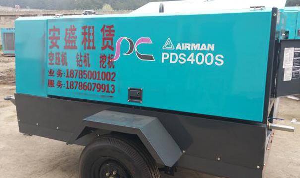 PDS400S柴油移动式压缩机