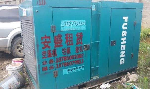 SG750A工程专用螺杆空压机