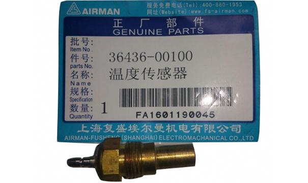复盛埃尔曼空压机温度传感器