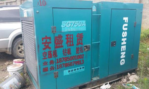 变频空压机常见毛病和处理方法