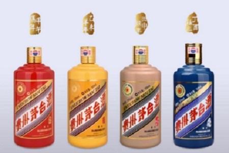 生肖茅台酒回收