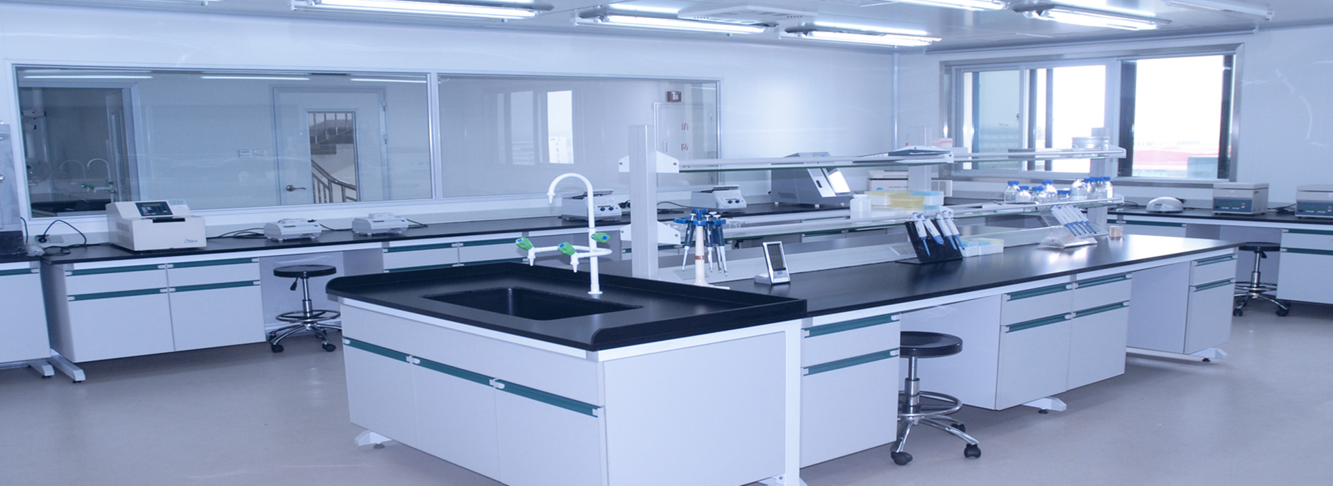 贵阳实验室家具