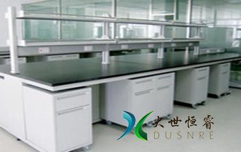 实验室柜体