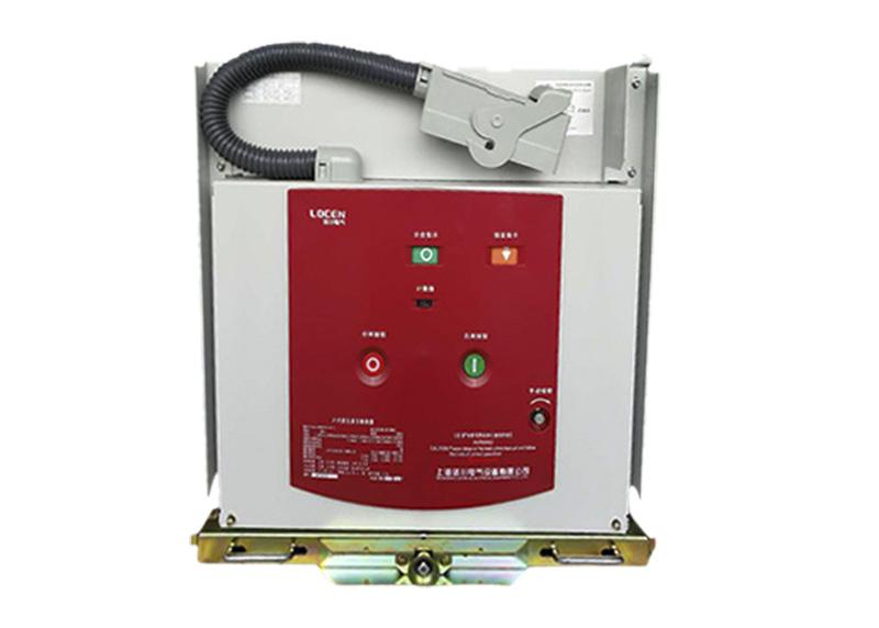 VS1-12/630-25高压真空断路器