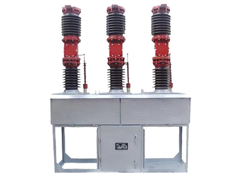 ZW7-40.5-1250-40.5真空断路器