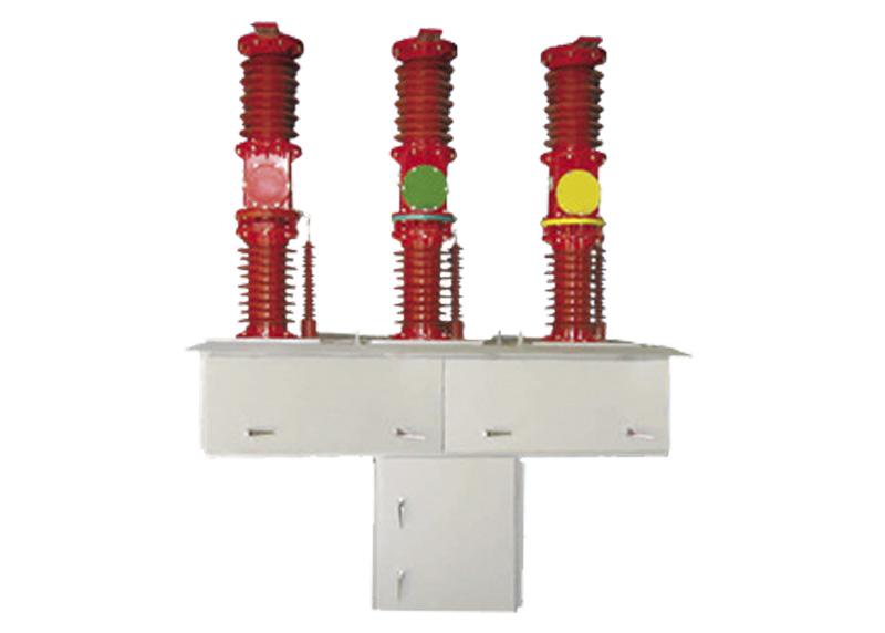 ZW7-40.5-1250-40高压断路器