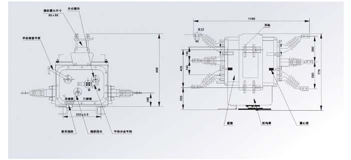 ZW20-12/630-20户外真空断路器外形及安装尺寸