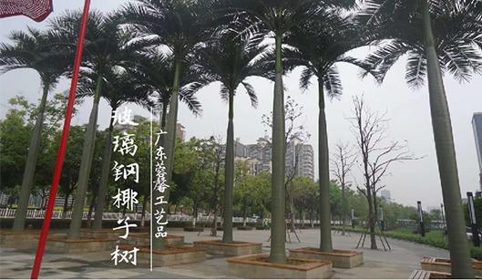 安徽芜湖中央城案例