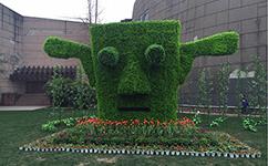 广汉三星堆绿雕