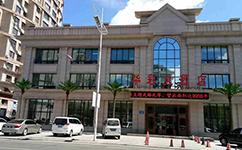 佳木斯华彩大酒店