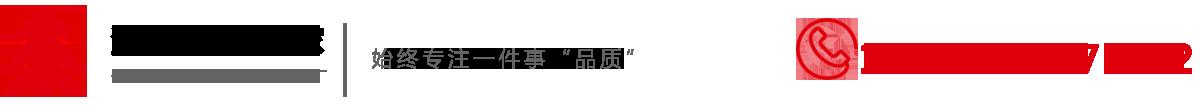 贵州凯时国际涂料厂家