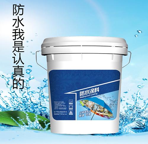 贵阳防水漆厂家
